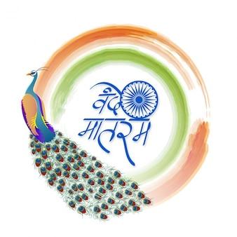 Round hintergrund mit pfau für indischen unabhängigkeitstag