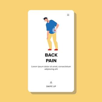 Rückenschmerzen gesundheitsproblem haben junger mann vektor. trauriger junge mit rückenschmerzen. schmerzhafter charakter leidet unter unbehagen und geht zum arzt zur behandlung und physiotherapie web-flache cartoon-illustration