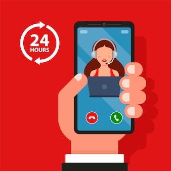 Rufen sie das callcenter vom telefon aus an. 24 stunden helfen. flache illustration.