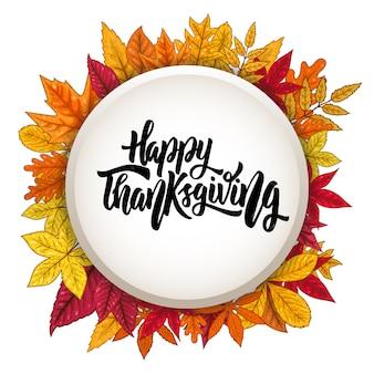Runde form mit schatteneffekt und herbstlaub. frohes thanksgiving. element für plakat, grußkarte. illustration