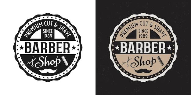Rundes abzeichen, emblem, etikett oder logo des friseursalons mit zwei stilen auf weißem und dunklem hintergrund