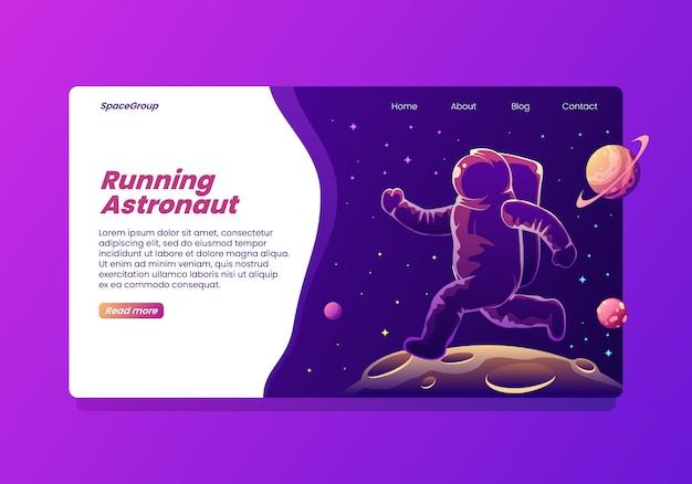 Running astronaut landing page