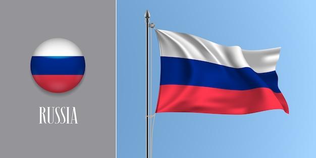 Russland, das flagge auf fahnenmast und runder symbolillustration schwenkt.