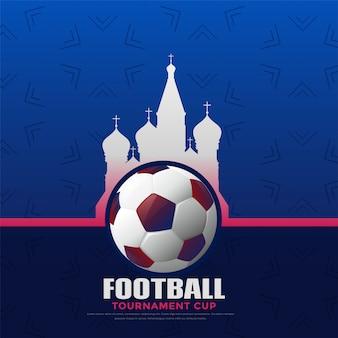 Russland-fußballmeisterschaftshintergrund 2018