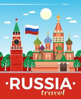 Russland-reisebüro, das flaches zusammensetzungsplakat mit heiligbasilikum-kathedrale moskau der staatsflagge der kreml annonciert