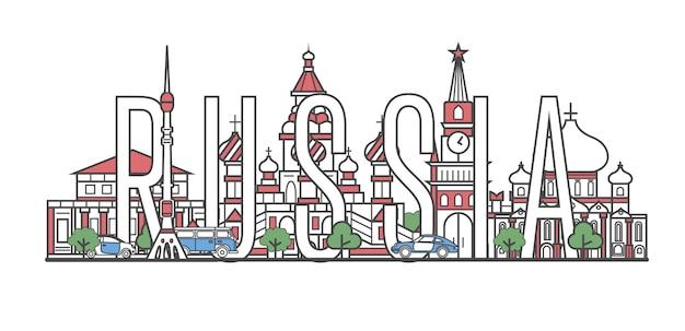 Russland reisen schriftzug im linearen stil