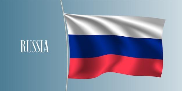 Russland schwenkt flagge