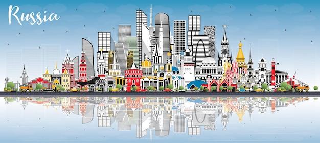 Russland-stadt-skyline mit grauen gebäuden, blauem himmel und reflexionen-vektor-illustration