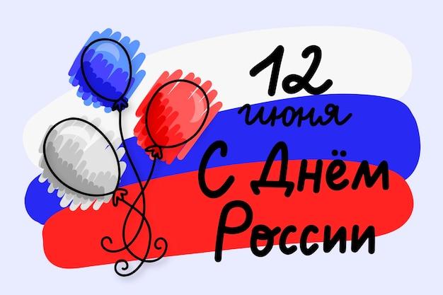 Russland tag tapetenkonzept