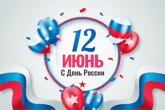 Russland tageshintergrund mit luftballons und konfetti