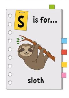 S ist für faultier. abc-spiel für kinder. wort und brief. wörter lernen, um englisch zu lernen.