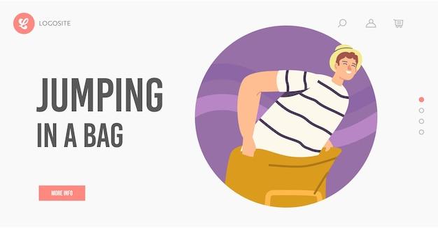 Sack race landing page vorlage. glücklicher junger mann, der in tasche springt. hüpfender outdoor-wettbewerb, gesunder lebensstil, sportliche aktivität, sporttag-freizeit-freizeitkonzept. cartoon-vektor-illustration