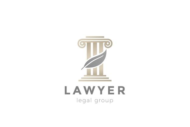 Säulen- und federlogo für lawyer advocate legal company