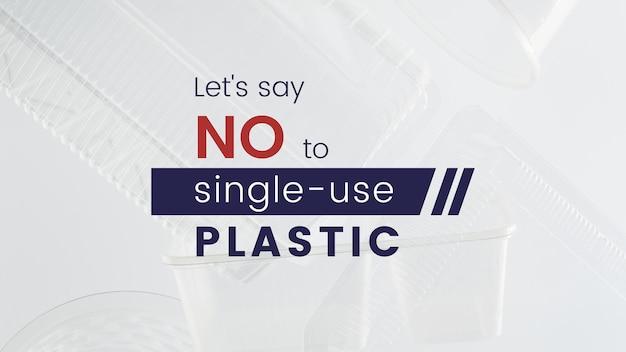 Sagen wir nein zu einweg-präsentationsvorlagen aus kunststoff