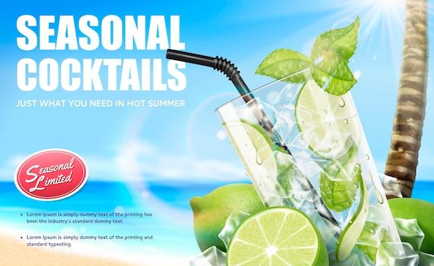 Saisonale cocktail-mojito-getränke mit erfrischenden früchten auf bokeh-strandhintergrund, 3d-darstellung