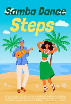 Samba tanzschritte poster flache vorlage. traditionelles tanzen. seeufer. broschüre, broschüre einseitiges konzeptdesign mit comicfiguren. latino musiker und tanzende frau flyer, flugblatt