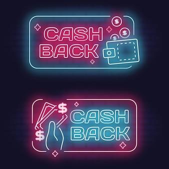 Sammlung von neon-cashback-zeichen