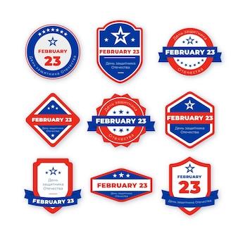 Sammlung von patriotischen abzeichen vom 23. februar