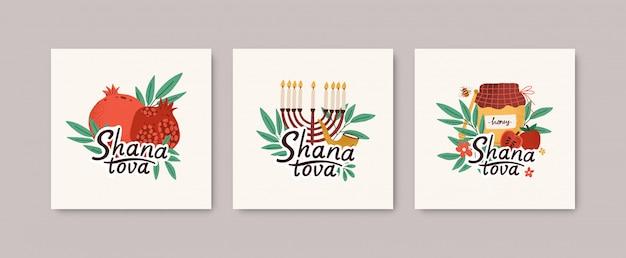 Sammlung von quadratischen grußkarten mit shana tova nachricht, blätter, schofarhorn, menora, honig, äpfel, granatäpfel.