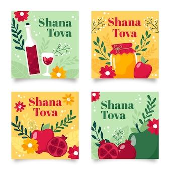 Sammlung von shana tova grußkarten