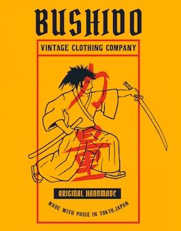 Samurai-held mit japanischem wort bedeutet stärke