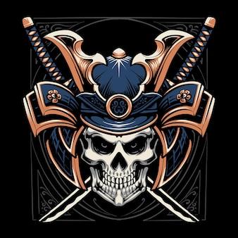 Samurai kopf krieger illustration design