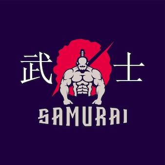 Samurai-logo mit muskel und vektor
