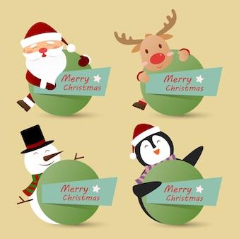 Sankt und freunde mit text frohen weihnachten