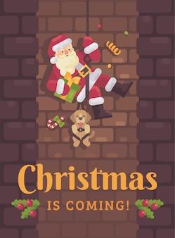 Santa claus, die den kamin mit einem hund und einem geschenk in der hand abseilt. weihnachtsgrüße