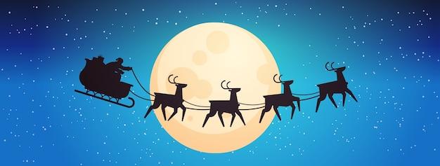 Santa fliegt im schlitten mit rentieren im nachthimmel über mond frohes neues jahr frohe weihnachten banner winterferien konzept horizontale vektor-illustration