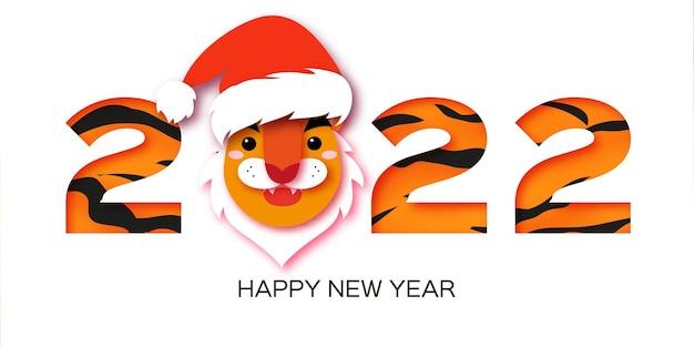 Santa tiger. netter tierpapierschnittstil. chinesischer tierkreis, chinesischer kalender. winterferien. frohes neues jahr und weihnachtszeit.