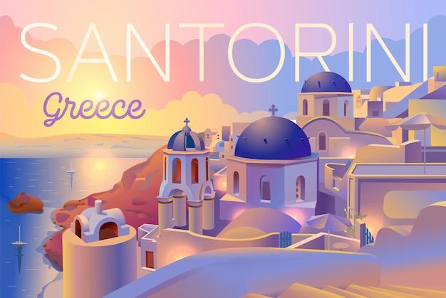 Santorini insel, griechenland, abendansicht, sonnenuntergang. schöne traditionelle weiße architektur und griechisch-orthodoxe kirchen mit blauen kuppeln.