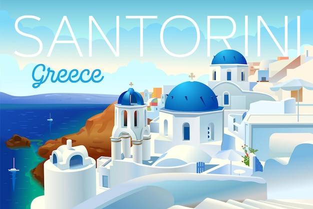 Santorini insel, griechenland. schöne traditionelle weiße architektur und griechisch-orthodoxe kirchen mit blauen kuppeln.