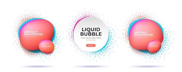 Satz abstrakter moderner dynamischer flüssigkeitsblasen mit sprühspritzer.