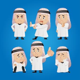 Satz arabischer geschäftsleute mit verschiedenen posen