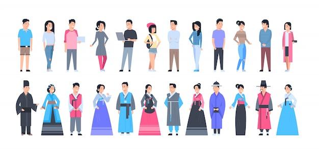 Satz asiatische leute, die traditionelle kostüme tragen