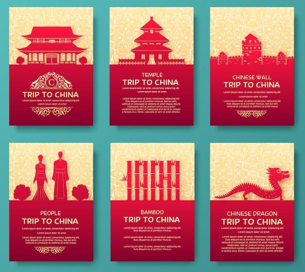 Satz china-landverzierungsillustrationskonzept