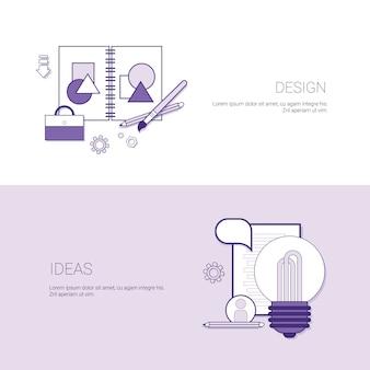 Satz der design-ideen-fahnen-geschäfts-konzept-schablone