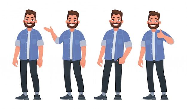 Satz des charakters ein hübscher bärtiger mann in der zufälligen kleidung in den verschiedenen haltungen