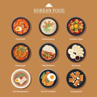 Satz des flachen entwurfs des koreanischen essens.