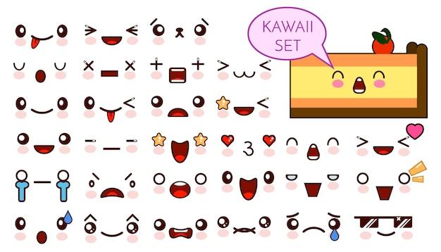 Satz des netten kawaii emoticongesichtes und des süßen stückes kuchens