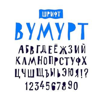 Satz des russischen alphabets. kyrillische buchstaben, slawische ethnizität.