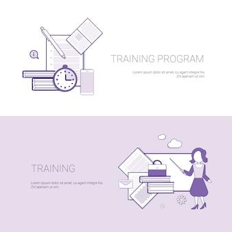Satz des trainingsprogramm-fahnen-geschäfts-konzept-schablonen-hintergrundes mit kopienraum