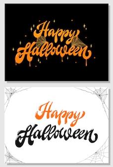 Satz halloween-grußkarten, einladungen