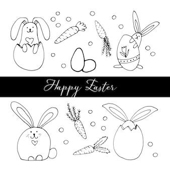 Satz handgezeichnete karotten und kaninchen mit eiern für osterdesign, grußkarten, poster, rezept, kulinarisches design. isoliert auf weißem hintergrund. doodle-vektor-illustration.