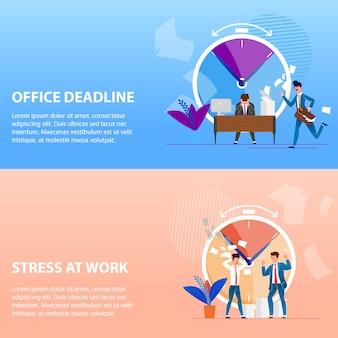 Satz ist schriftliche büro-fristen und druck bei der arbeit.