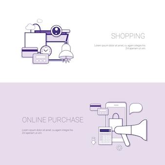 Satz kaufender on-line-kauf-fahnen-geschäfts-konzept-schablonen-hintergrund mit kopienraum