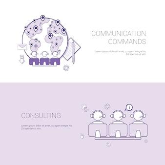 Satz kommunikationsbefehle und beratungsfahnen-geschäfts-konzept-schablone
