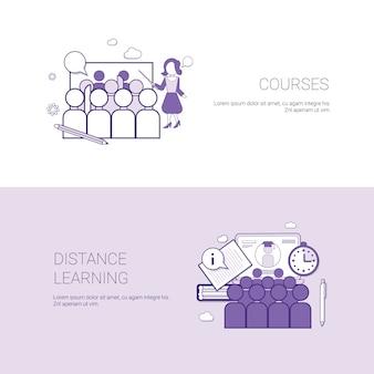 Satz kurse und fernunterricht-fahnen-geschäfts-konzept-schablone