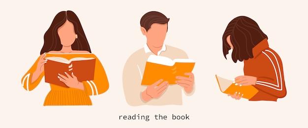 Satz leute, die bücher von einem isolierten hintergrund lesen. junge leute. stilvolle illustration. lesen sie weitere konzeptbücher.